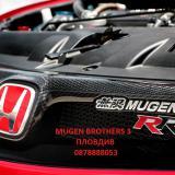 Mugen Brothers 3