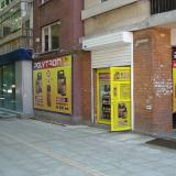 Магазин POLYTRON